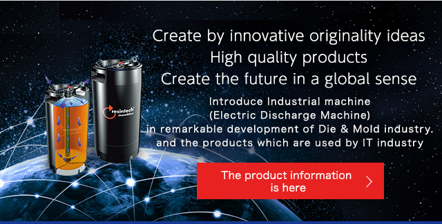 The product information is here