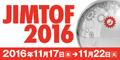 JIMTOF2016_banner_B
