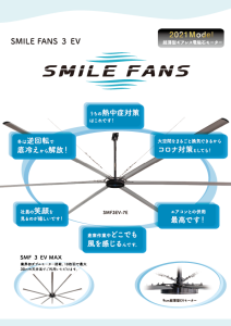 smilefans_sunrox